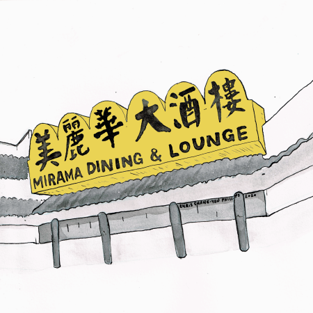 A handdrawn illustration of the Mirama restaurant canopy sign out front. Illustrated by Chris Chang-Yen Phillips